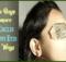 Tea Bags To Remove Dark Circles & Puffy Eyes